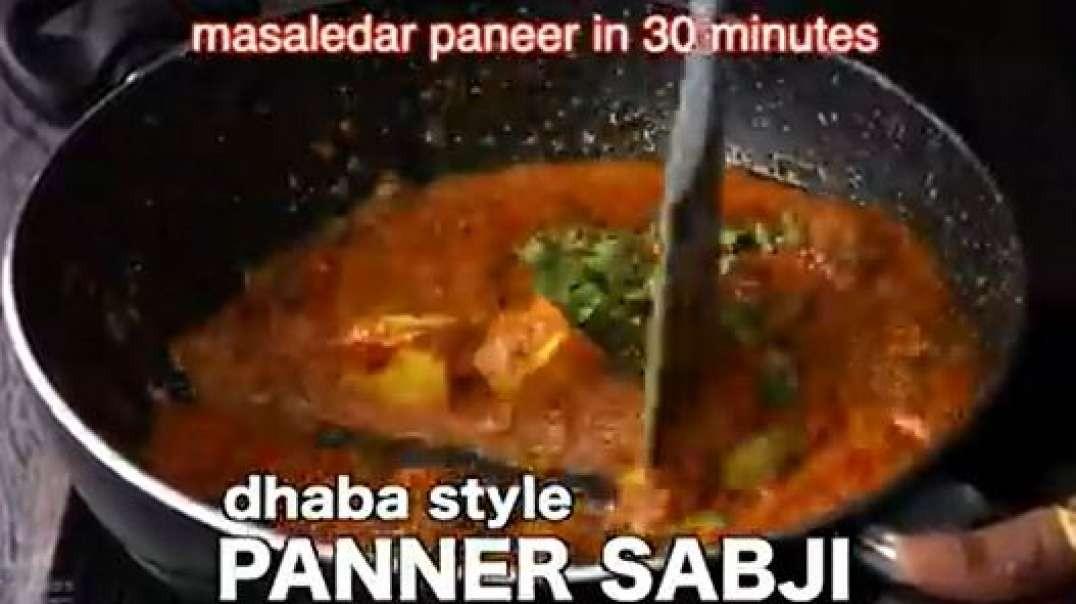 Dhaba recipe quick paneer curry no cream no besan