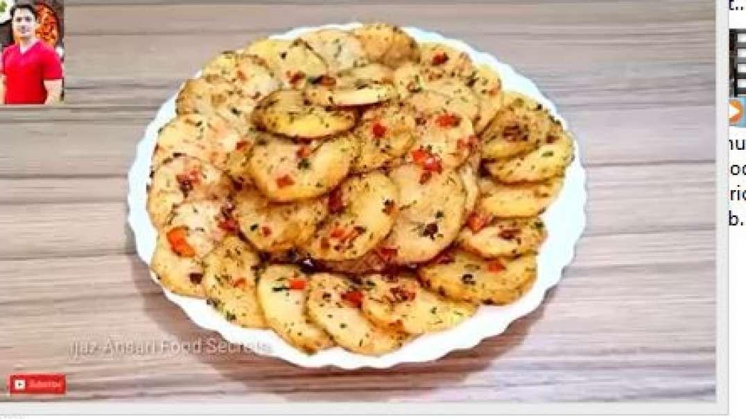 Potato wedges recipe by ijaz ansari potato snacks easy recipe